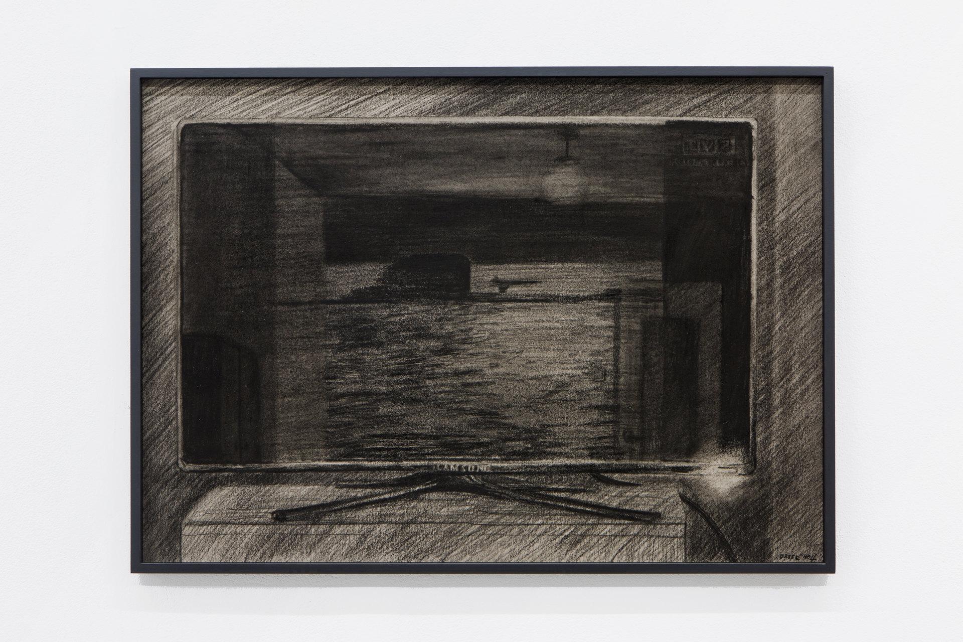Wojciech Bakowski 'TV Afterimages', 2017, No, No, No, No, 2018 Cell Project Space