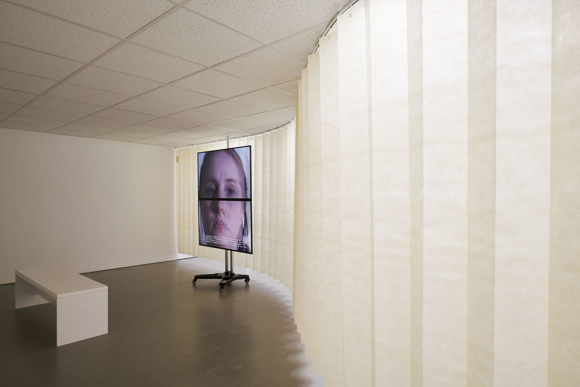 Josh Bitelli, A Partition, installation view, 2016, Cell Project Space