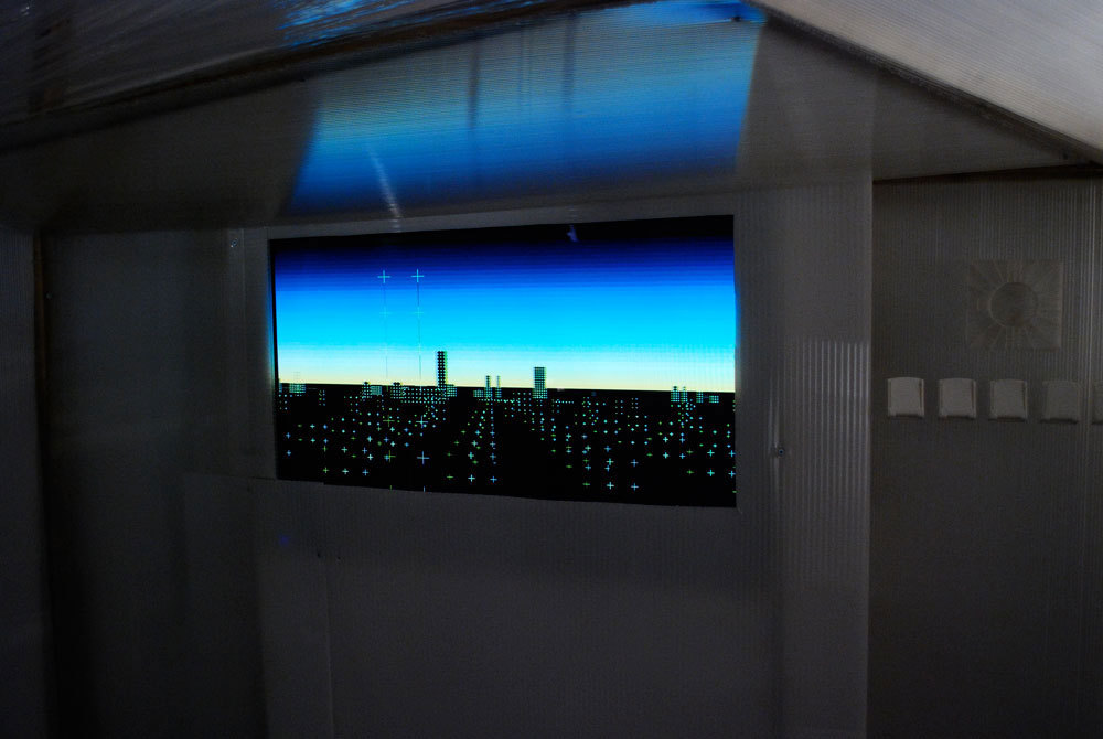 Michael Bell-Smith, Still Image 'Glitterbend', 2008, animation, digital video loop, dimensions variable