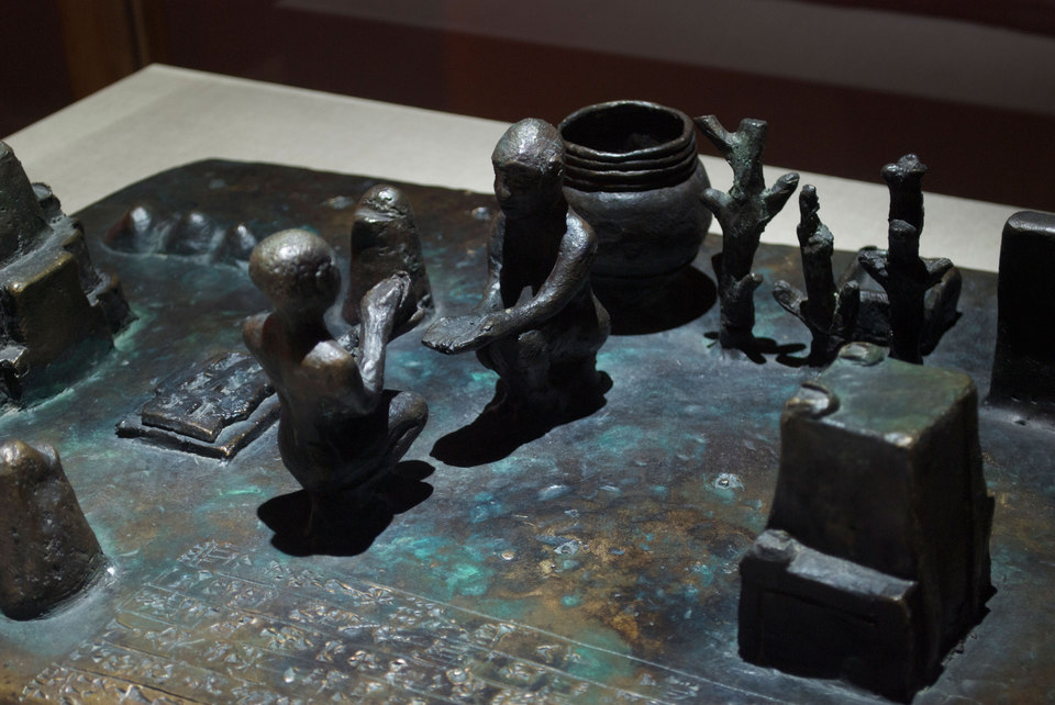 Mark Aerial Waller, Detail of 'Reconstruction of a 12th century BC Elamite antiquity, Sit Shamsi', 2012, bronze,(w. 53 cm x h. 12 cm x d. 35 cm)